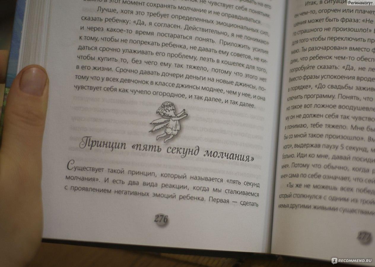 Руслан нарушевич книга скачать бесплатно