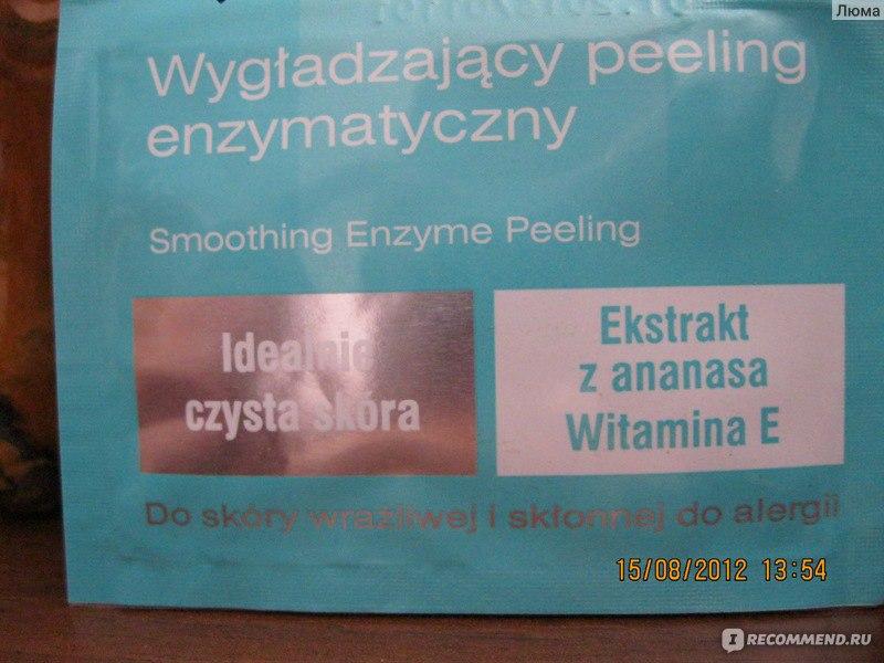 Сыворотка для лица с витамином С