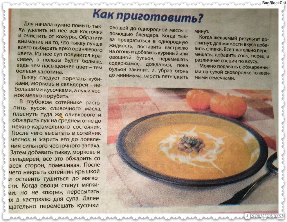 Тыква запеченная рецепт с пошаговым
