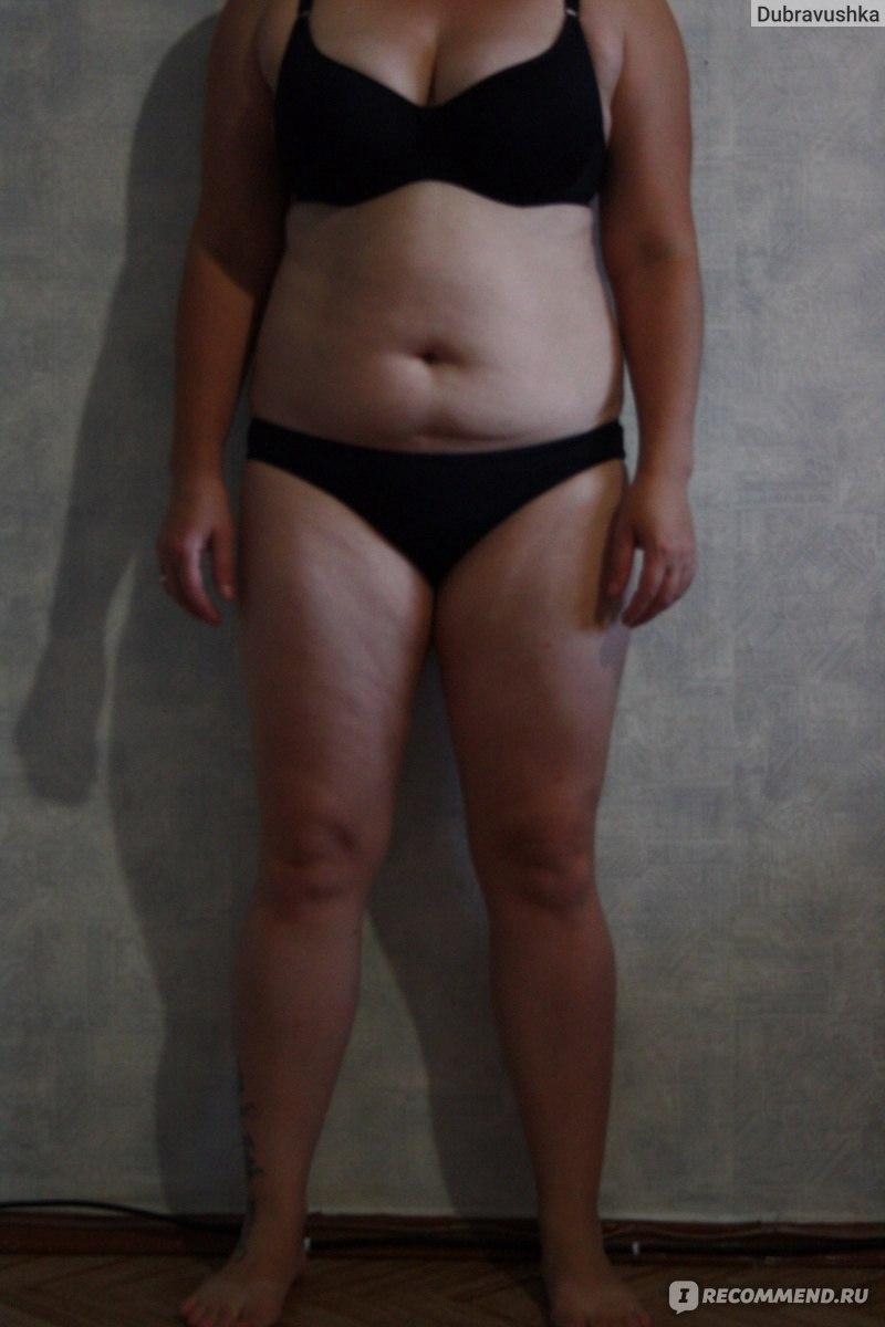 Результаты диеты на протасове фото