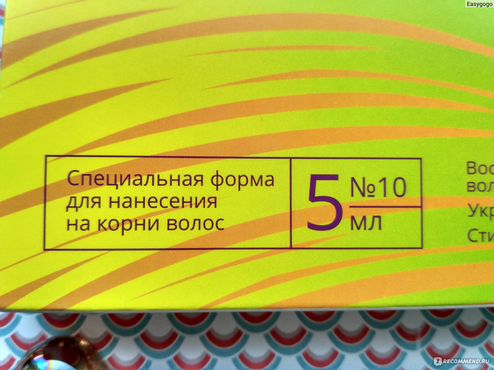 Никотиновая кислота для волос реневал