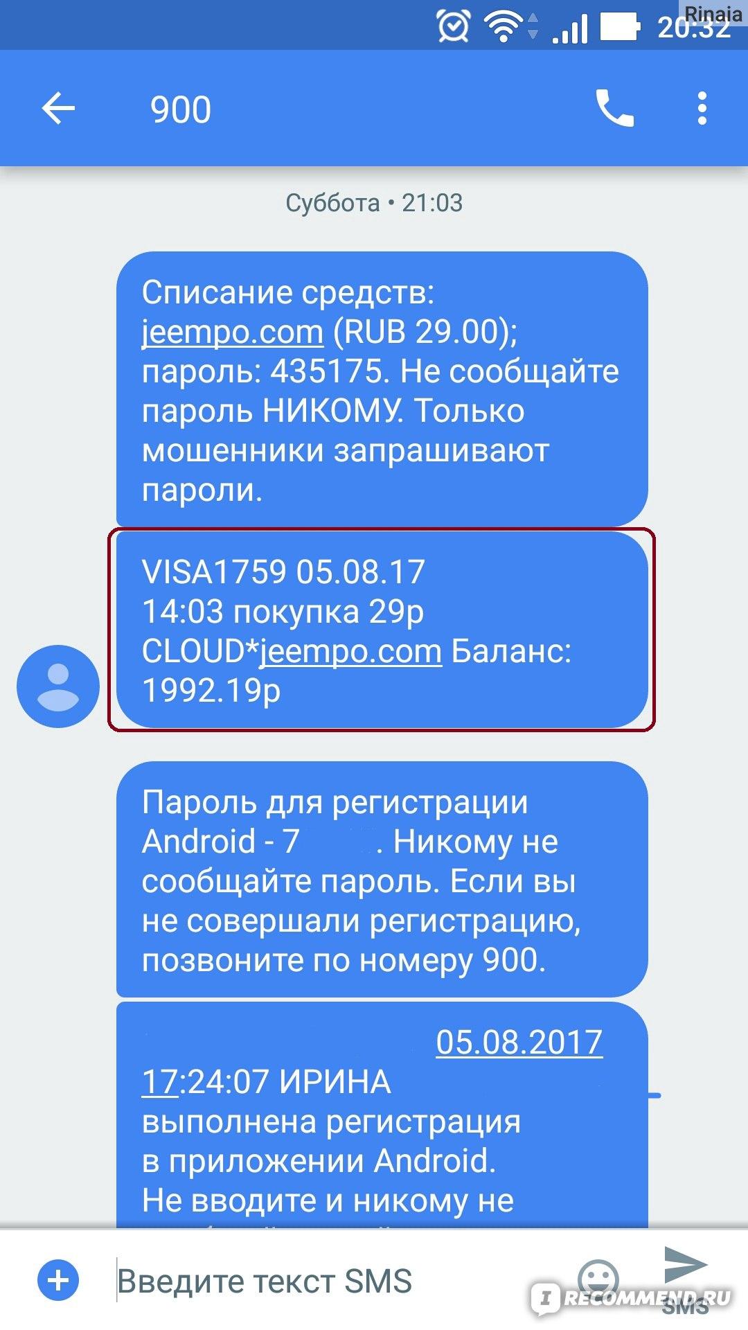 beboo ru знакомства сайт отзывов