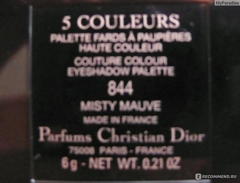 Тени для век Dior 5 Couleurs Designer - «Пустышка по качеству ... f2ba960ed12b1