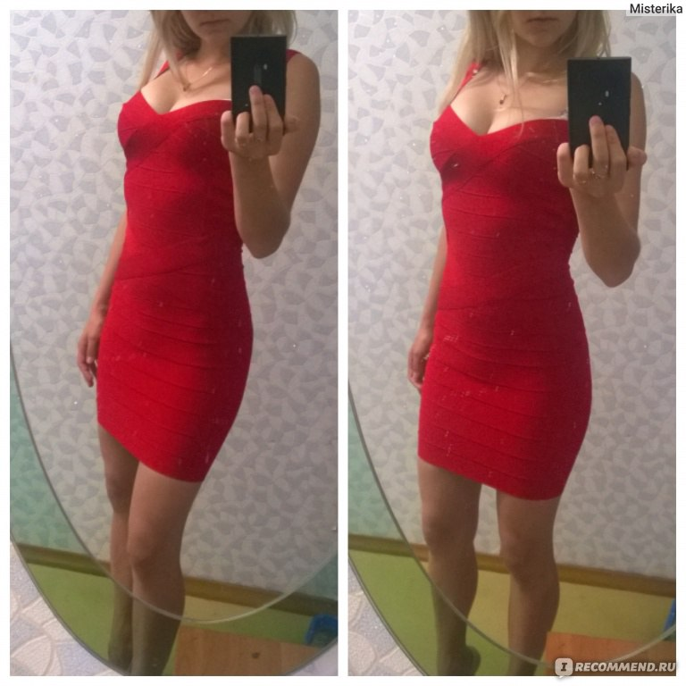 Бандажное Платье Красное Купить