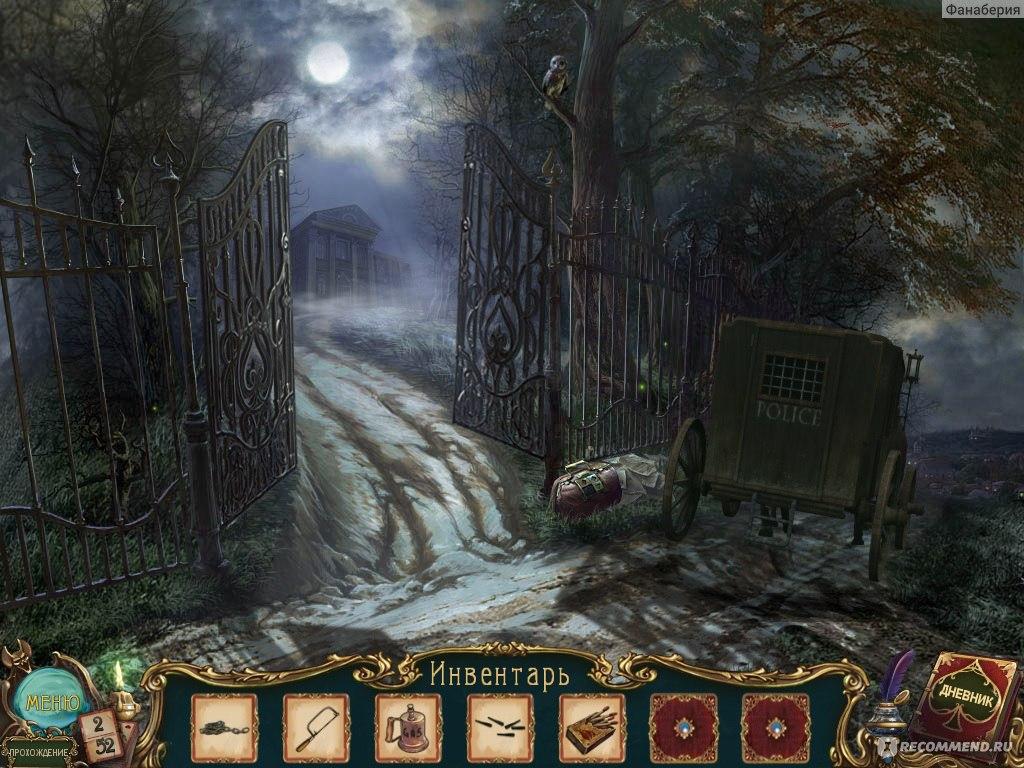 Прохождение игры легенды о призраках