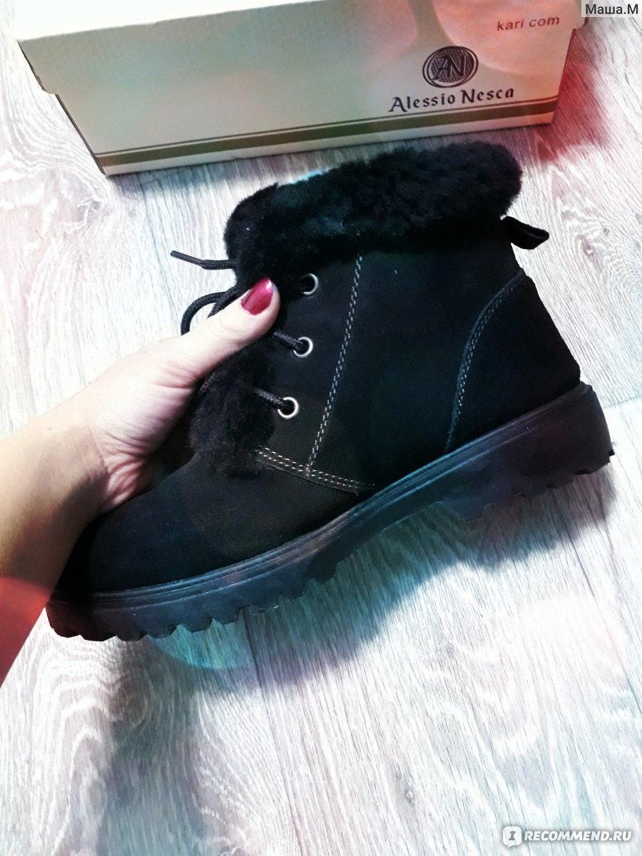 bbd880c32 Зимние ботинки Alessio Nesca 25705060 - «Натуральные ботиночки почти ...