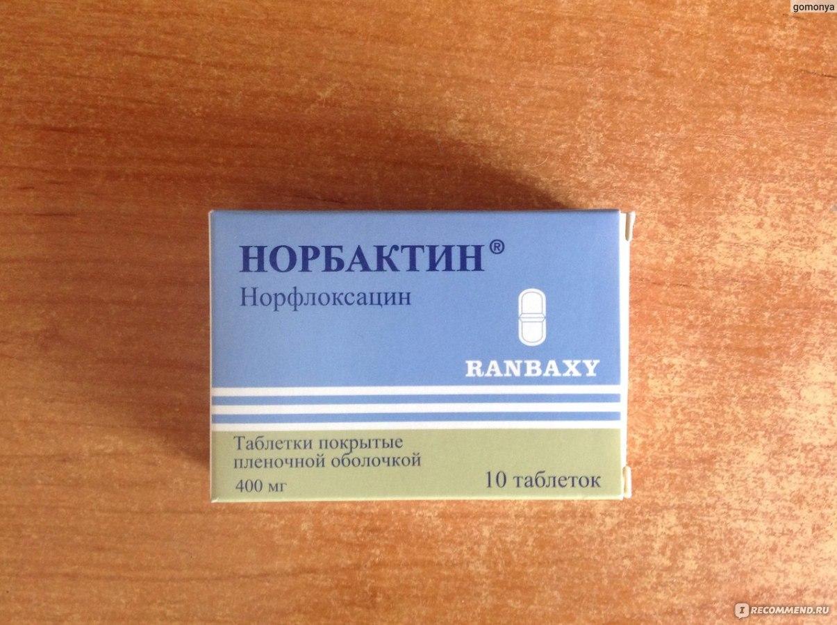 Простатит норбактин простатит и жена