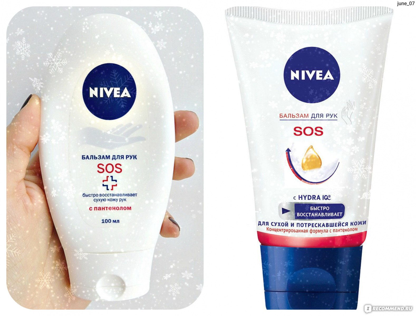 nivea essay Introduction nivea is an established name in high quality skin and beauty care products it is part of a range of brands produced and sold by beiersdorf.