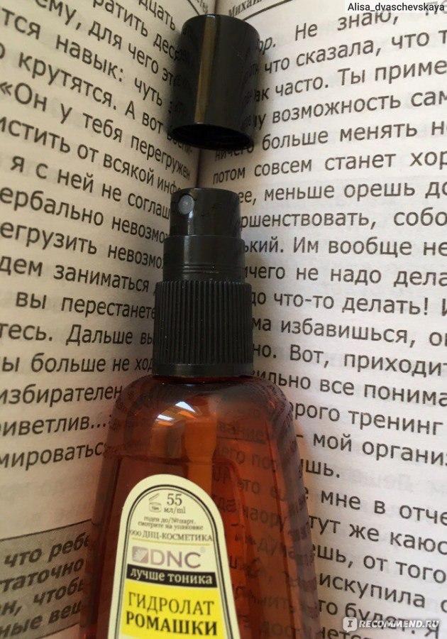 аллергия на тоник для волос