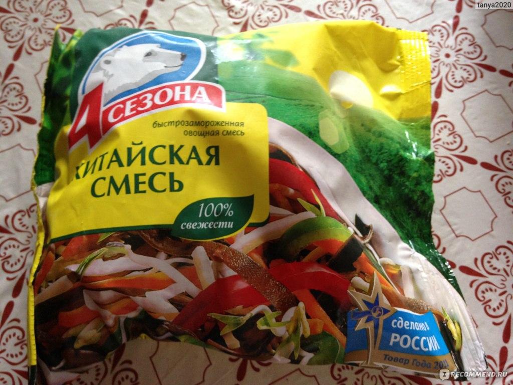 Замороженные смеси овощей своими руками 21
