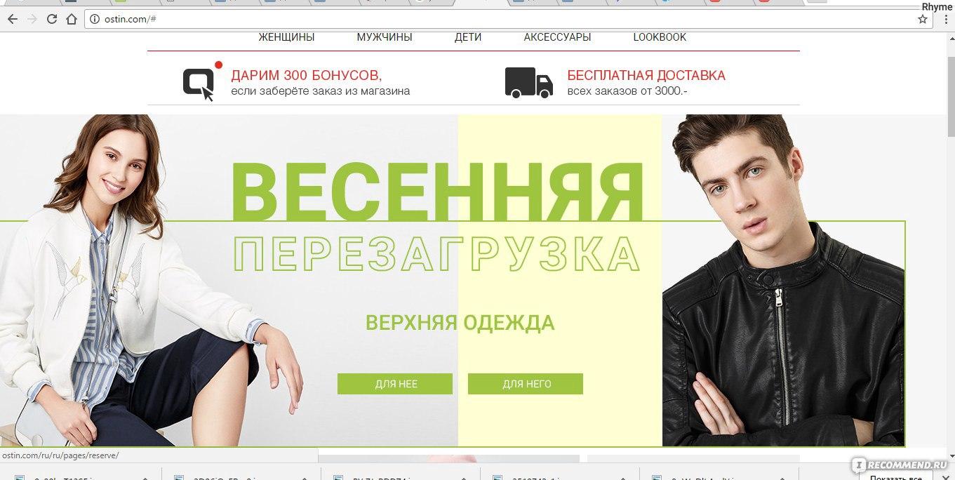 Интернет Магазин \