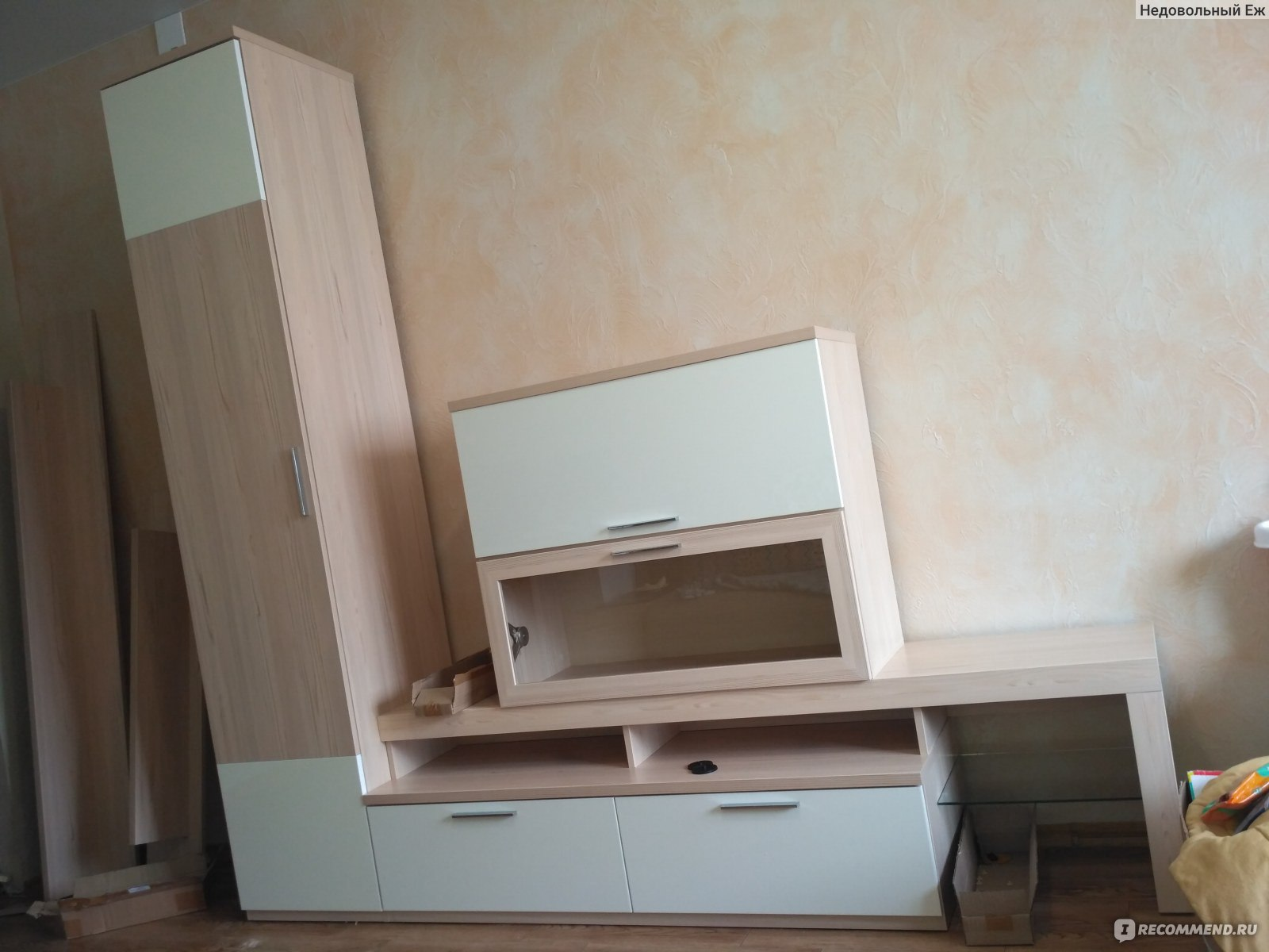 гостиная Rimini Ice шатура мебель и почему я не прочла отзывы