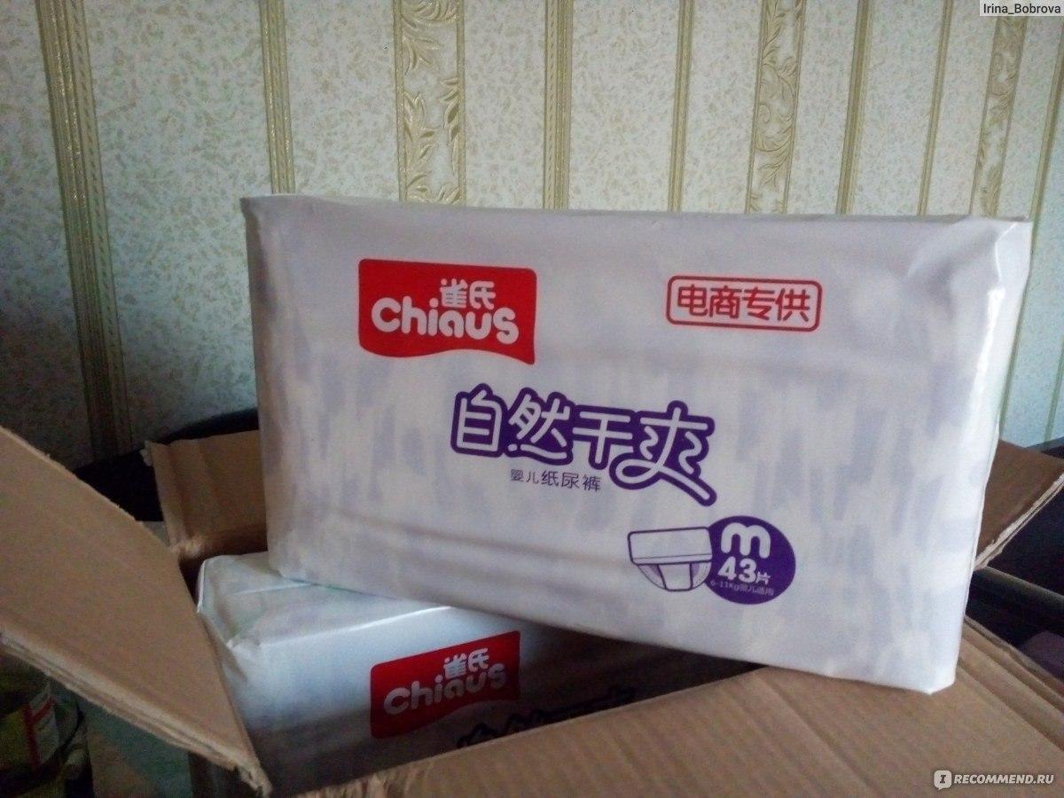 6882f2fa5d6c Подгузники Chiaus Chiaus - «Китайские подгузники Chiaus. Кто такие ...