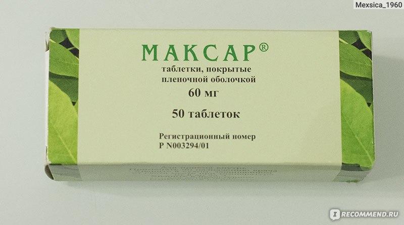 Лучшие препараты для лечения жирового гепатоза печени