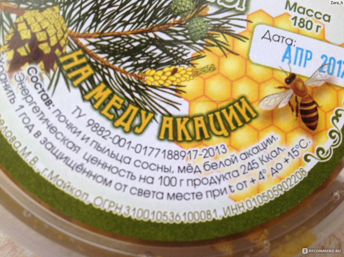 Хвойный мед своими руками 66