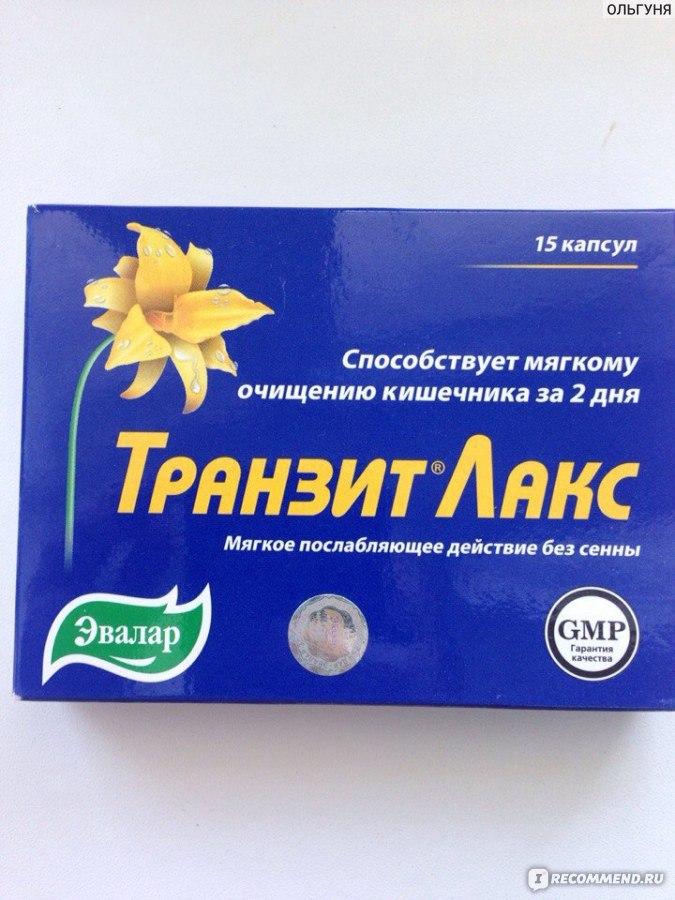 транзит очищение от паразитов эвалар инструкция