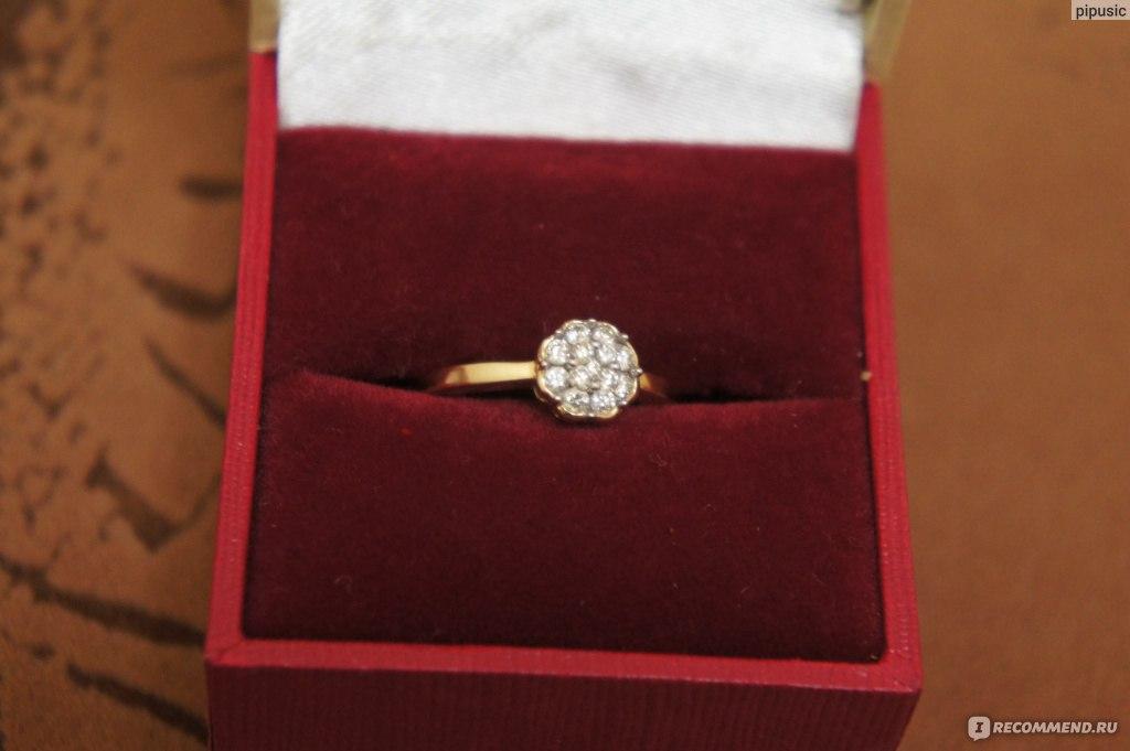 Приметы подарок кольцо 77