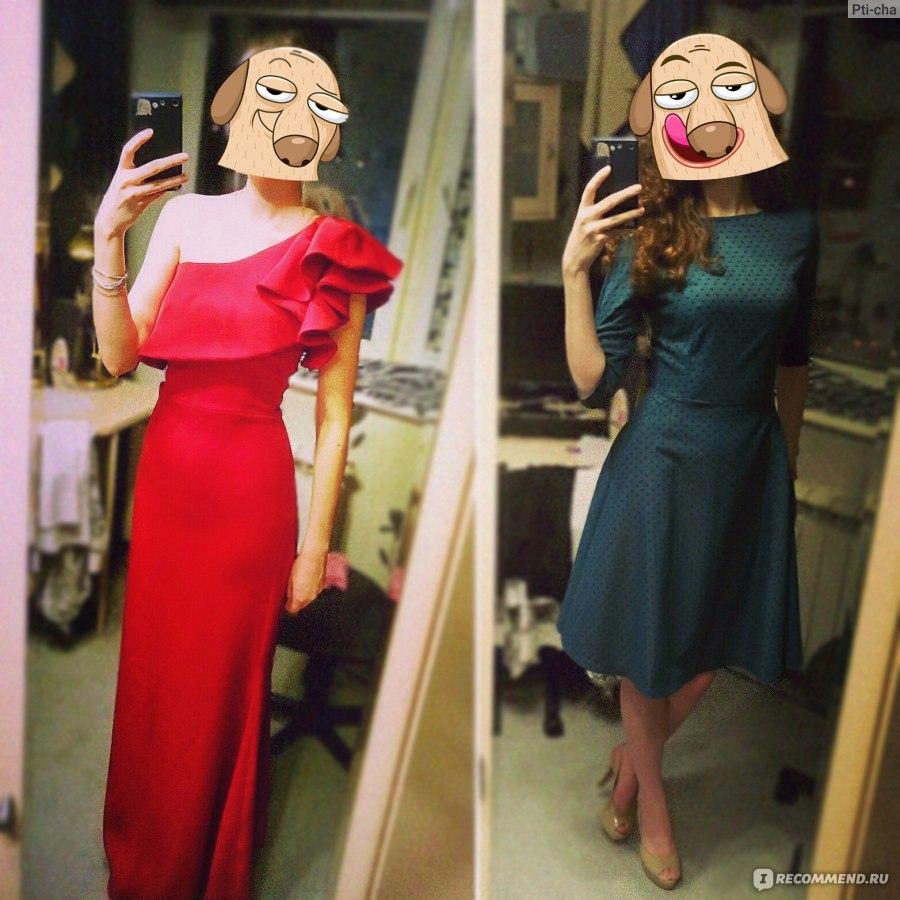 Лабиринт магазин платьев