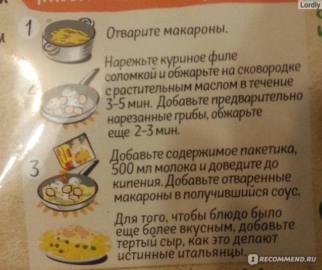 Простой рецепт подлива