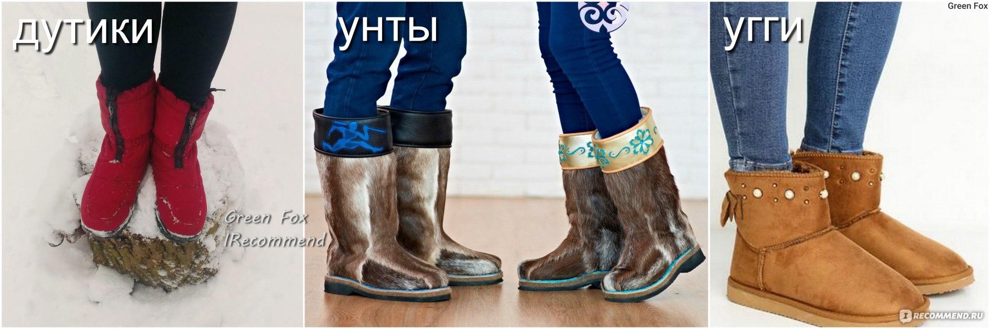 01e6c34e5 Сапоги зимние OUTVENTURE Median III - «Какая обувь САМАЯ ТЁПЛАЯ ...