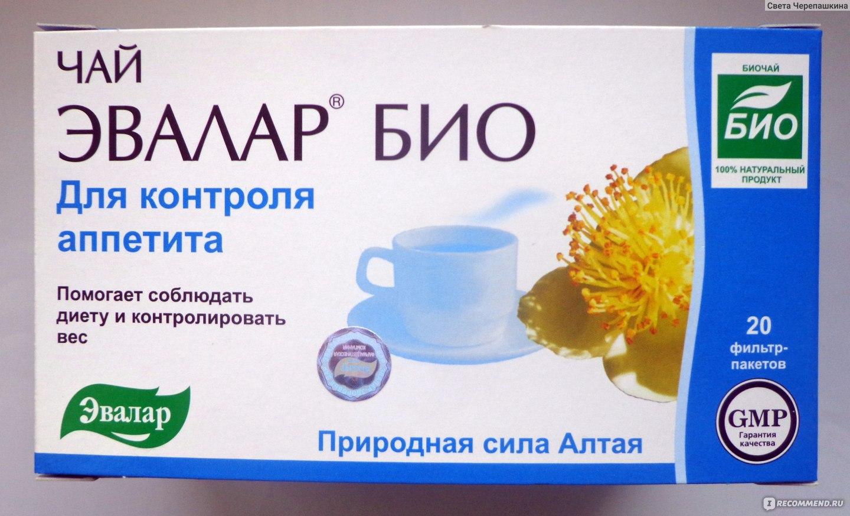 чай турбослим фото