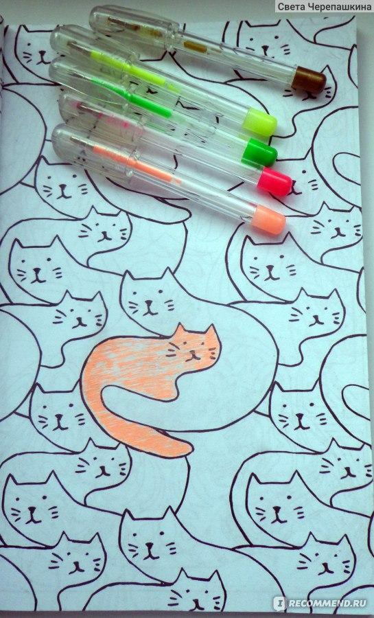 Кототерапия: мини-раскраска-антистресс для творчества и ...