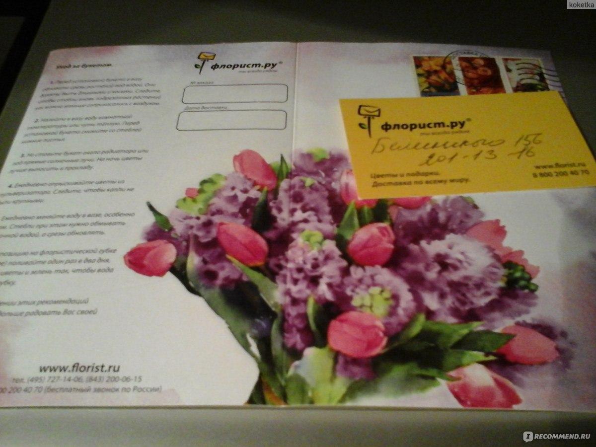 Открытки от флорист ру, друг открытки картинки