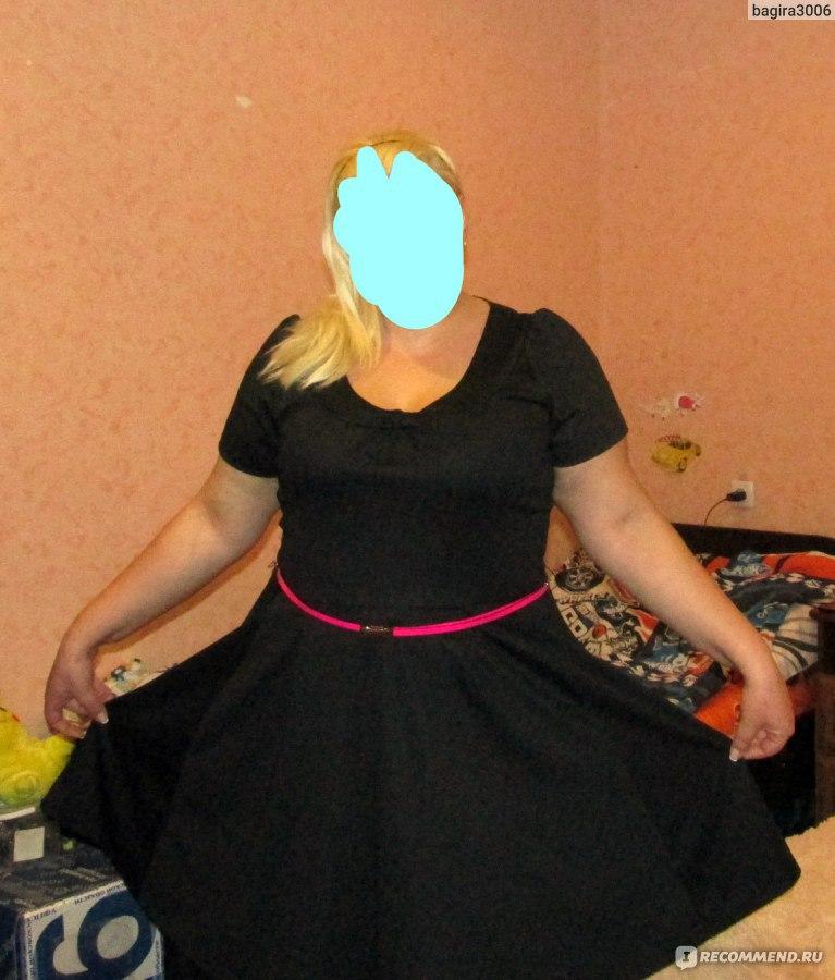 Женское Платье Изящный Силуэт Эйвон Отзывы