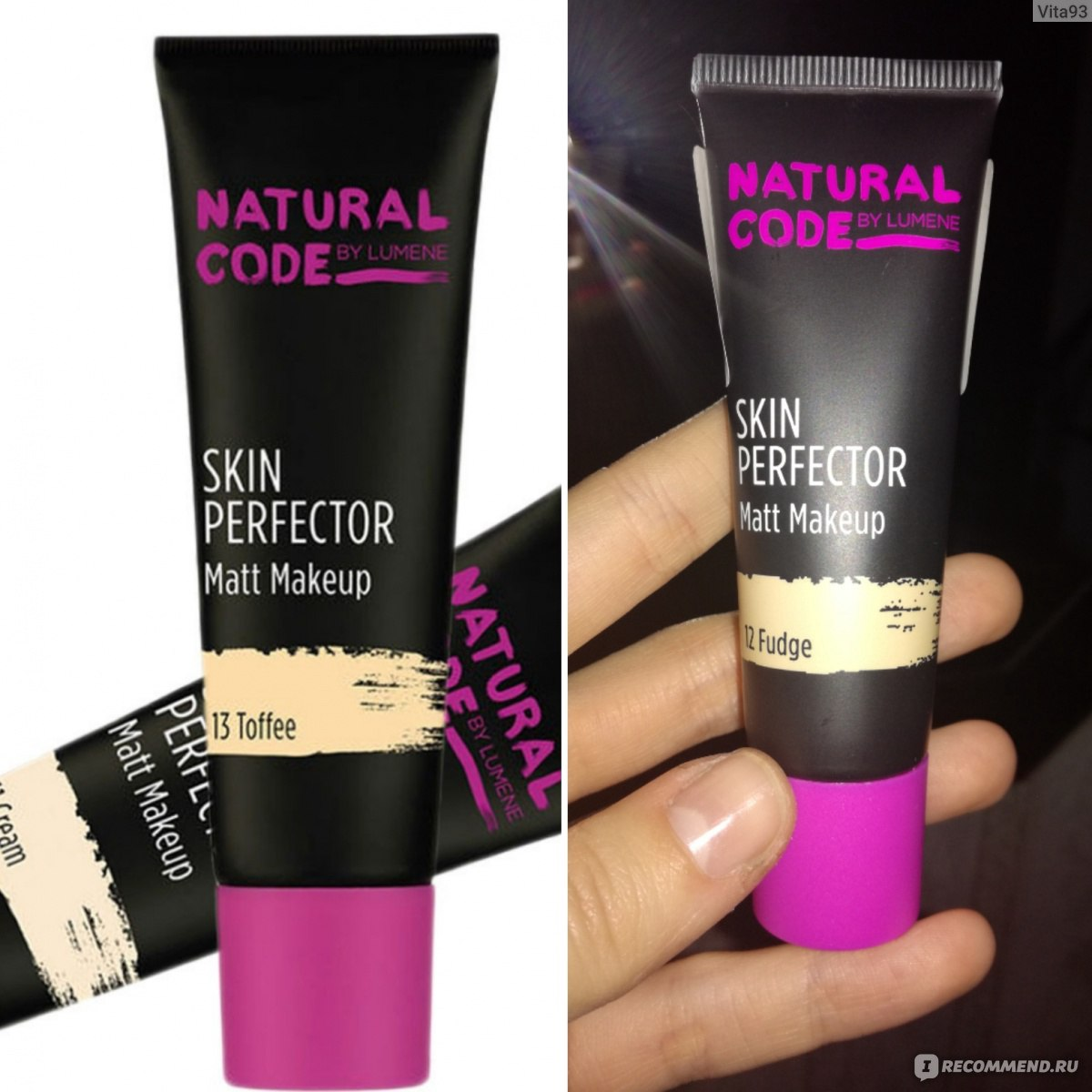Natural code косметика купить парфюмерная вода incandessence 30 мл