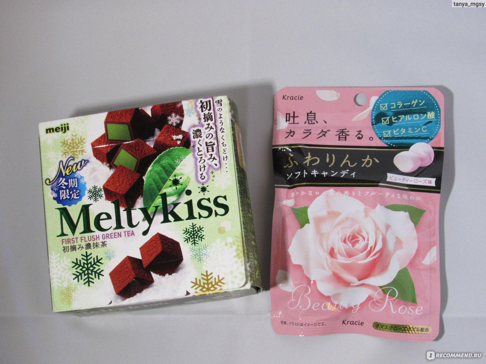 Купить в минске японскую косметику баночки стеклянные для косметики купить