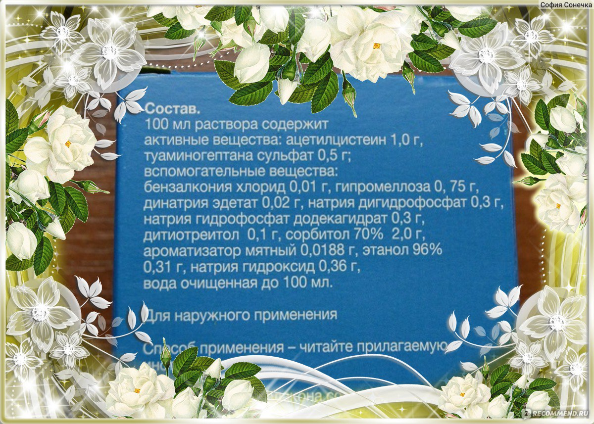 fd2fe6cb093a0 Записи с меткой | Дневник Elizabethl : LiveInternet - Российский ...