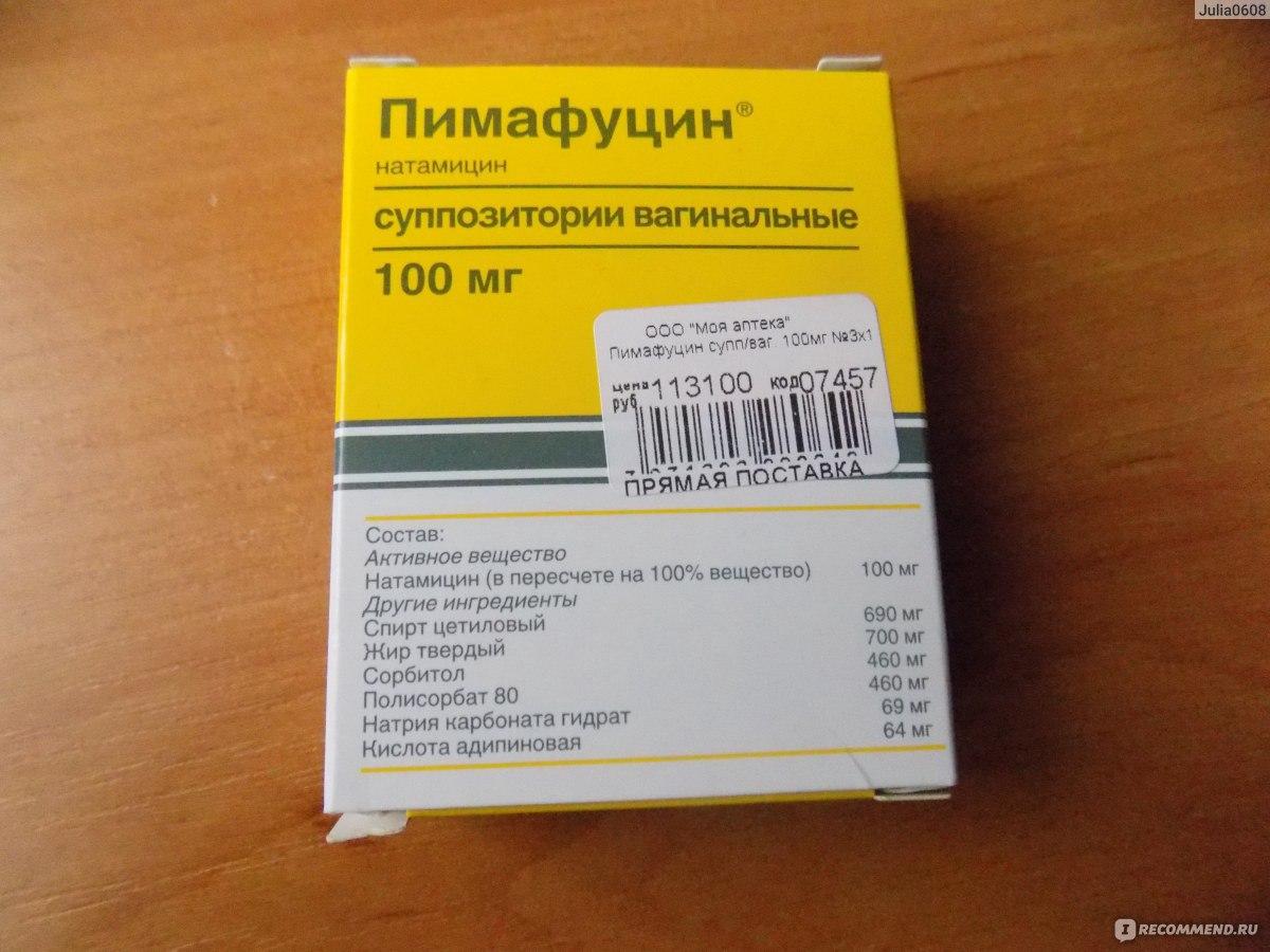 vaginalnie-svechi-dlya-chego-oni