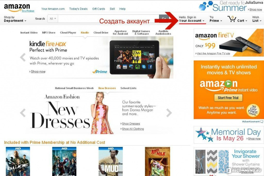 online shopping and amazon