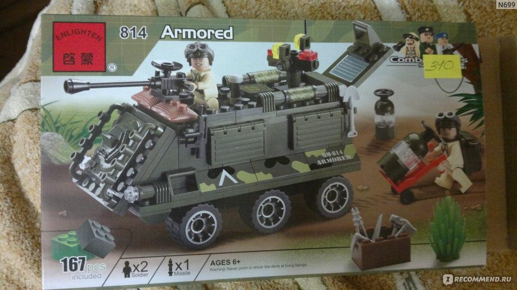 Лего военные как сделать базу военную