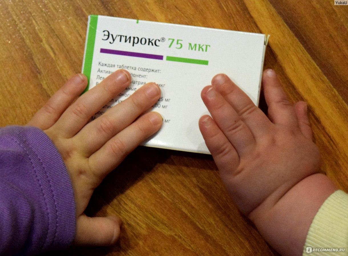 Эутирокс во время беременности