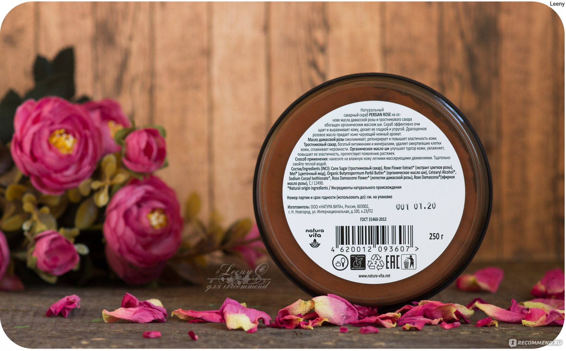 Natura vita косметика купить косметика babor официальный сайт цены купить