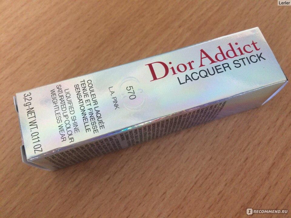 лак для губ Dior Addict Lacquer Stick внезапная покупка