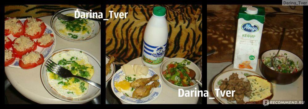 диета протасова до и после фото отзывы