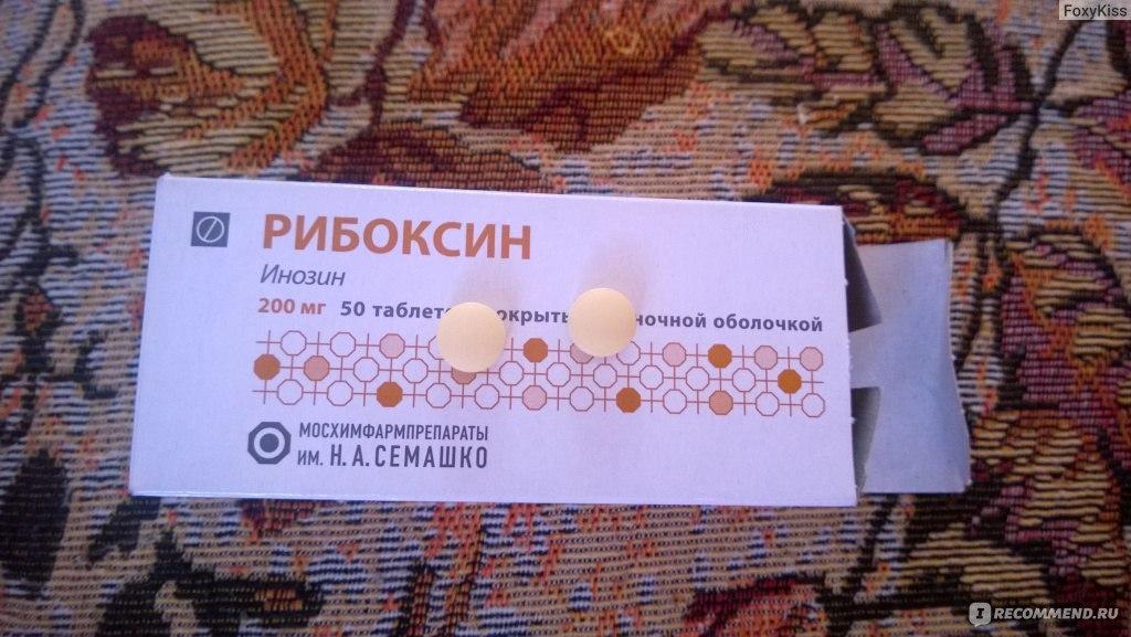 Таблетки повышающие давление: список лекарств с названиями ...