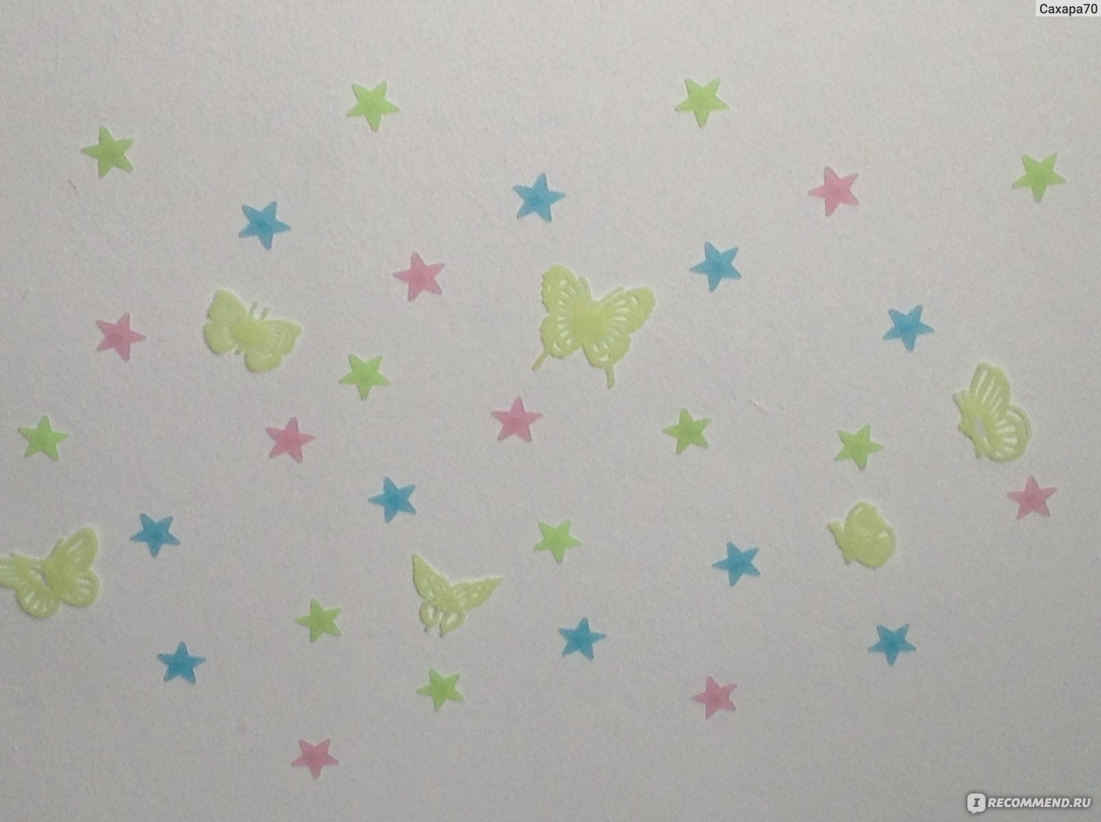 Aliexpress Wall Stickers Fluorescent Glow In The Dark Stars Glow