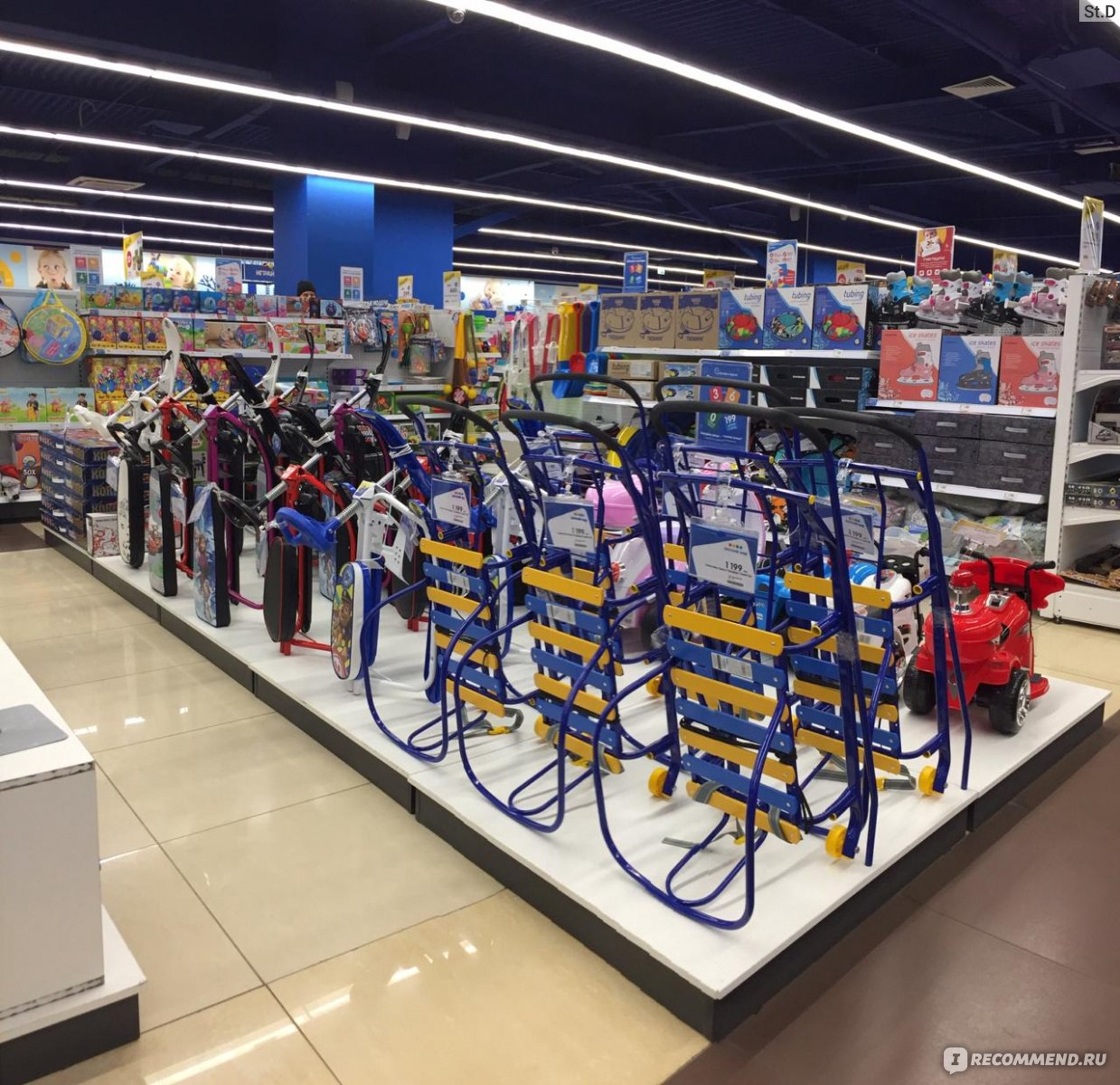 378220aaa Детский мир, Сеть магазинов - «История моих выгодных покупок в ...