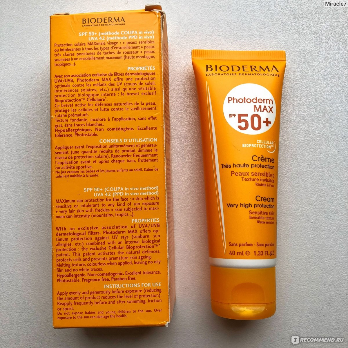 Product Recommendations - Sunscreens m Bioderma photoderm max spf 100 tinted sun cream
