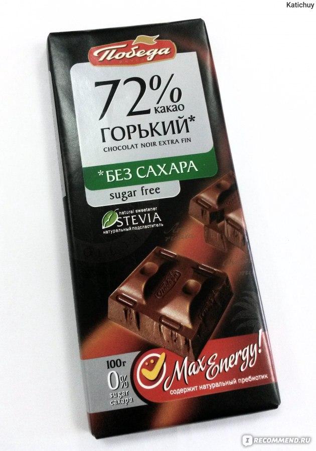 Какао без сахара и диабет
