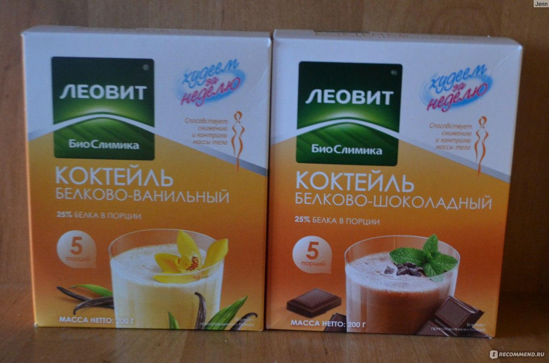 Жесткие Коктейли Для Похудения. Коктейли в домашних условиях для похудения, рецепты: протеиновые, белковые, жиросжигающие. Как приготовить в блендере
