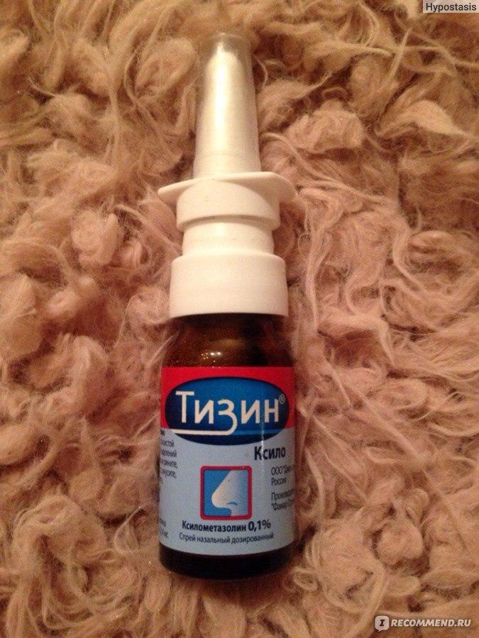 спрей для носа при аллергии на пыльцу