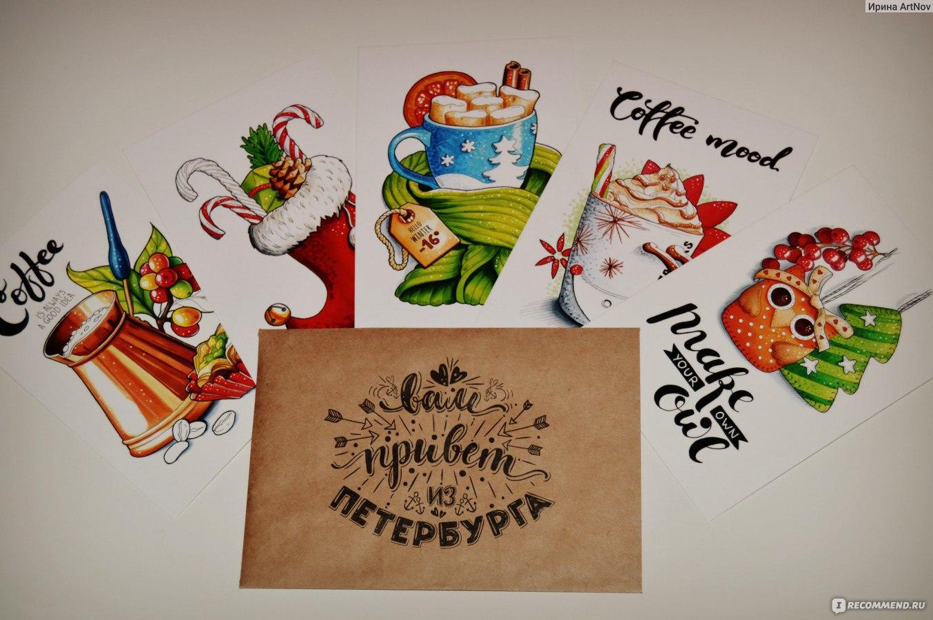 Почтовые открытки грейп арт