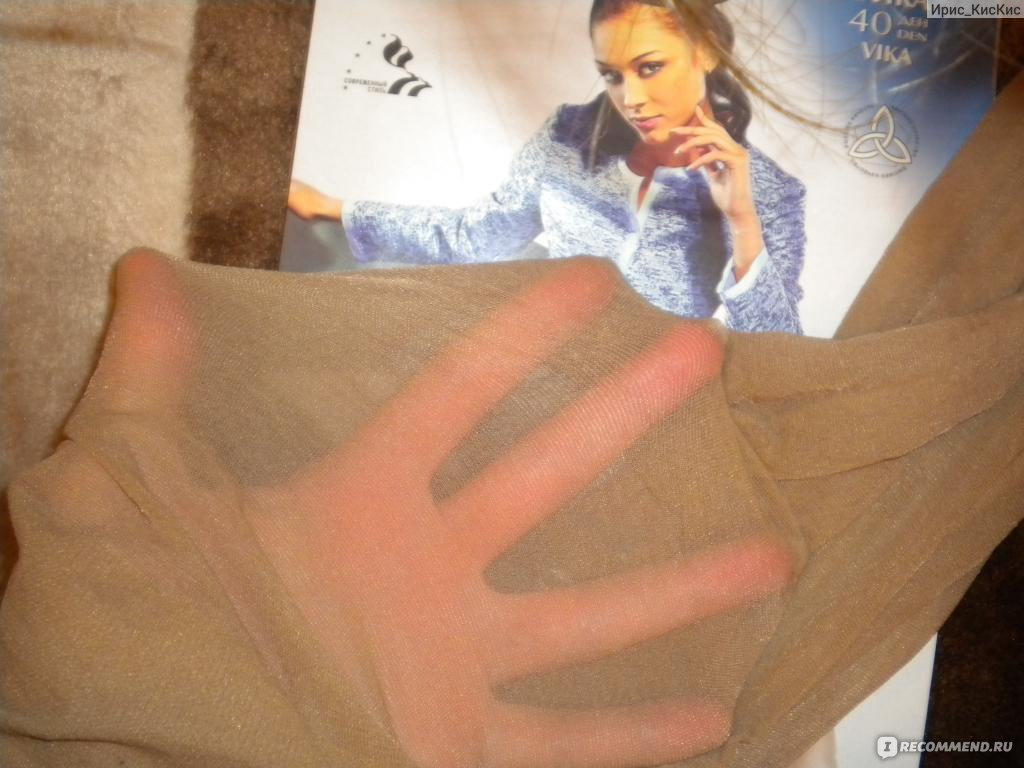 Прозрачные штаны девушек фото 10 фотография