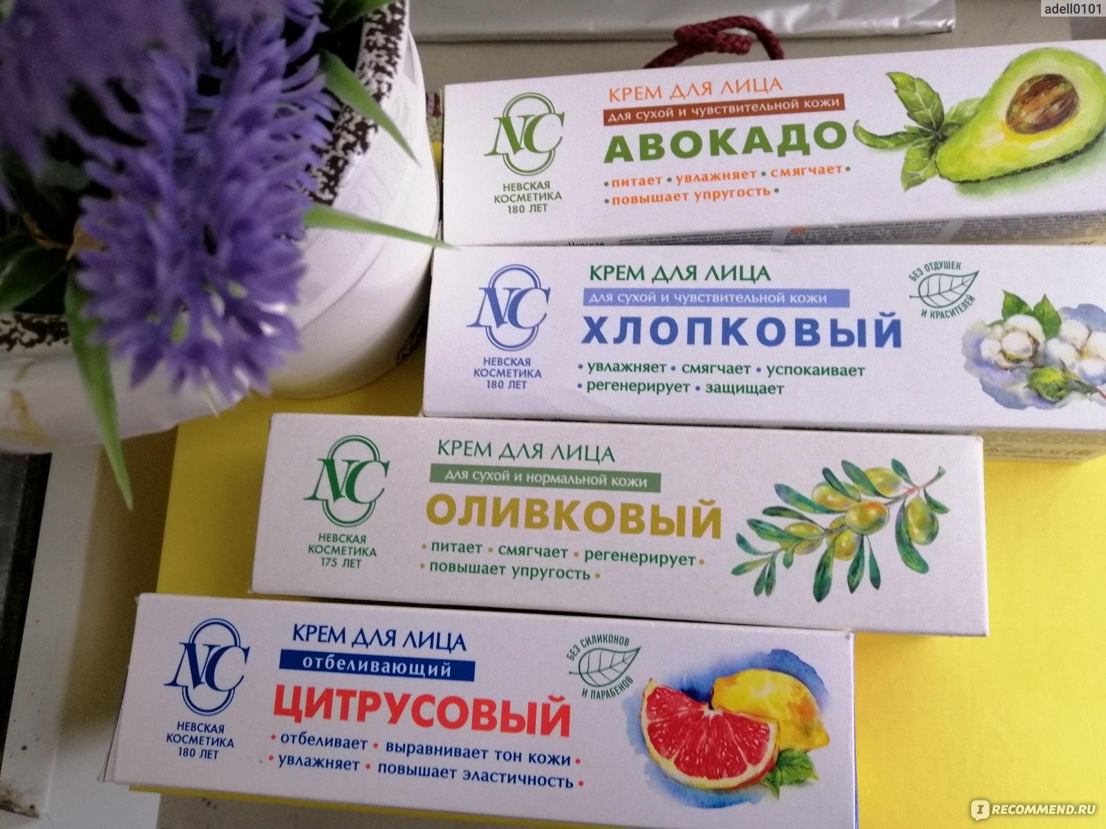 Невская косметика в самаре купить gigi косметика купить в магазине