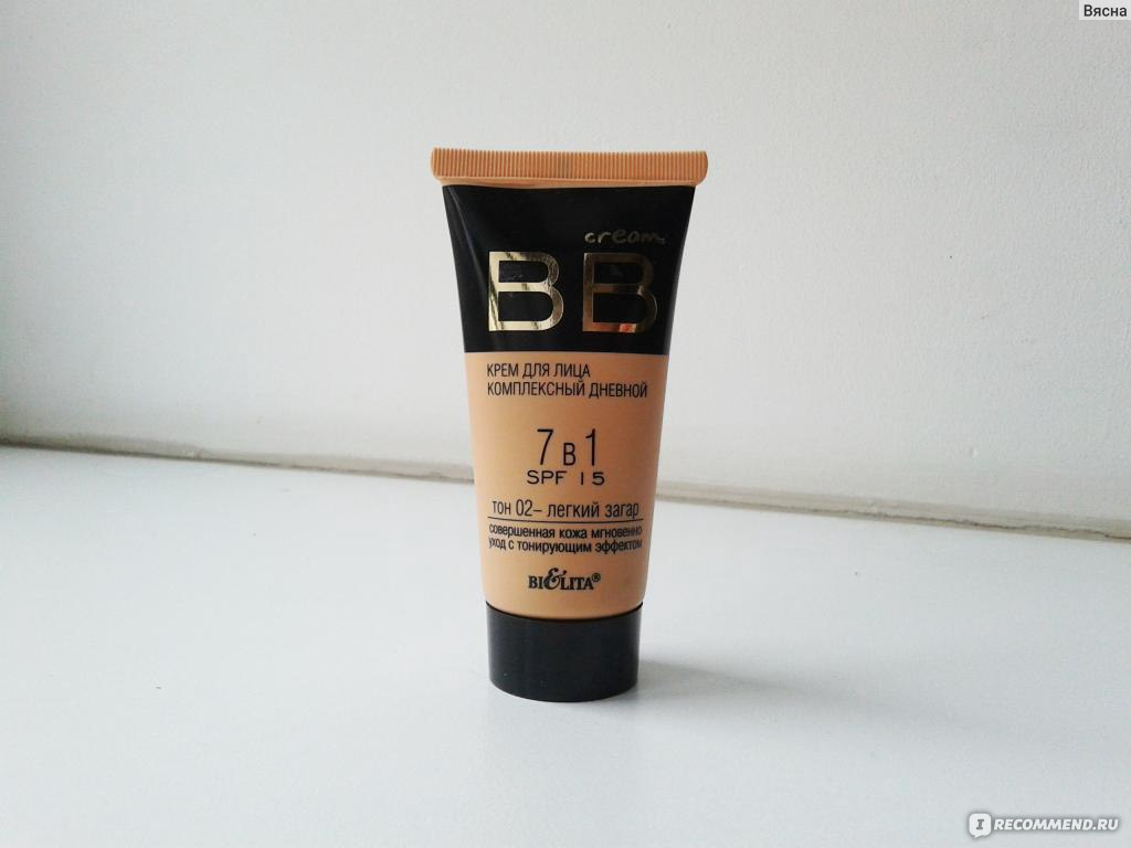 Bb загар