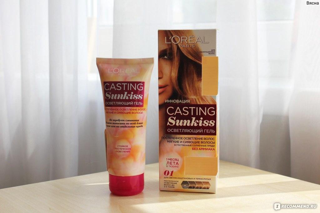 Средства для осветления волос в домашних условиях 299